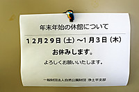 12121301pr
